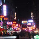 专家热议深圳小产权房能否转正问题:深圳尝试让小产权房合法是务实之举