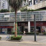 鹏华香域花园 — 共享商业配套