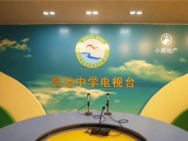 龙华民治中学校园电视台