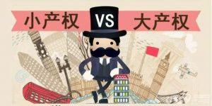 房租上涨对深圳小产权房有影响吗?