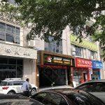 鹏华香域花园 — 1楼商业现状