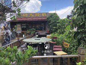上河坊购物乐园 — 龙华网红新高地